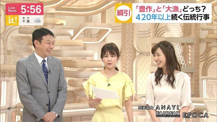 2019年06月02日竹内友佳の画像19枚目