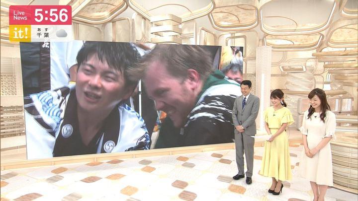 2019年06月02日竹内友佳の画像20枚目