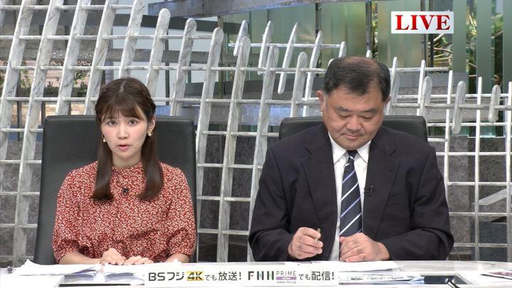 2019年06月03日竹内友佳の画像01枚目