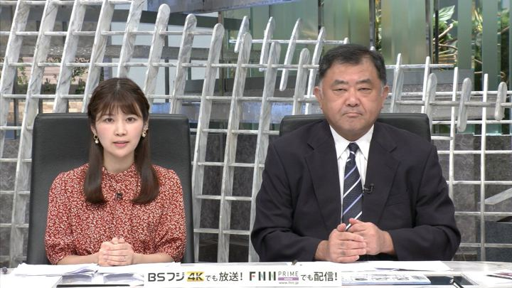 2019年06月03日竹内友佳の画像02枚目