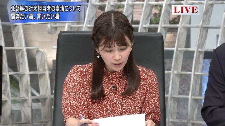 2019年06月03日竹内友佳の画像03枚目