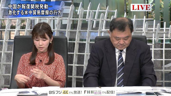 2019年06月03日竹内友佳の画像04枚目