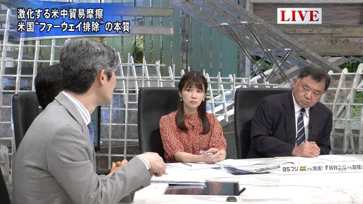 2019年06月03日竹内友佳の画像05枚目