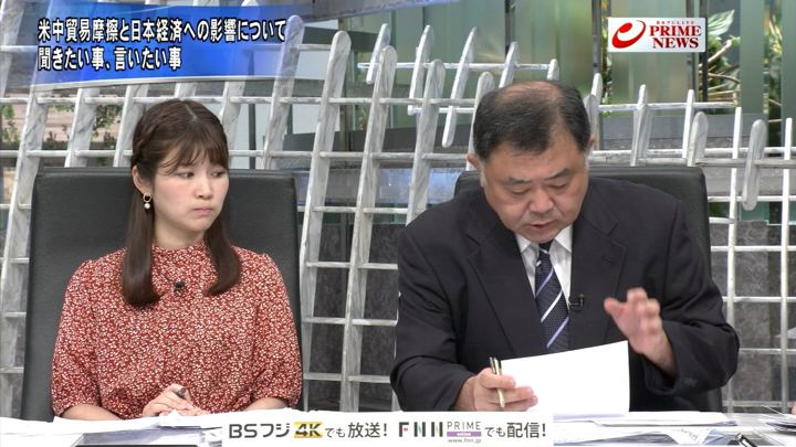 2019年06月03日竹内友佳の画像07枚目