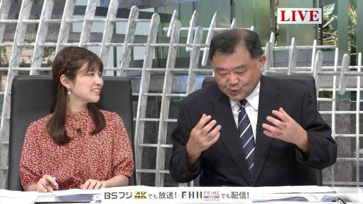2019年06月03日竹内友佳の画像08枚目