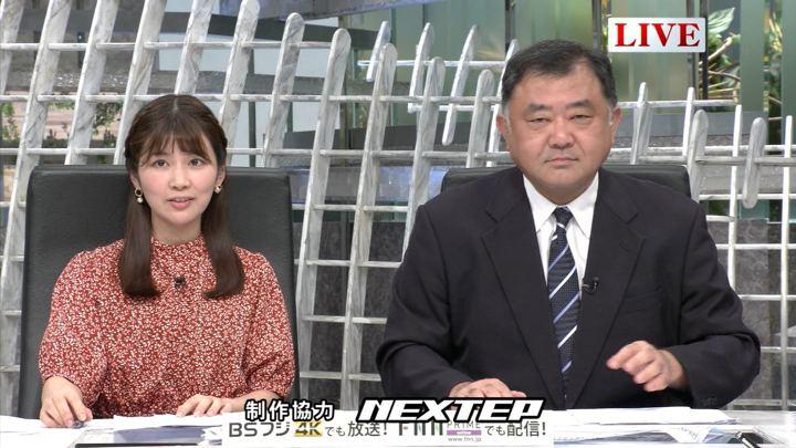 2019年06月03日竹内友佳の画像09枚目