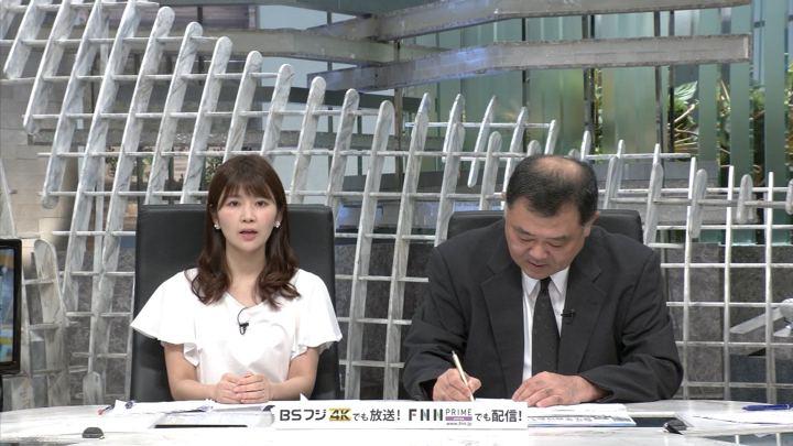 2019年06月04日竹内友佳の画像01枚目