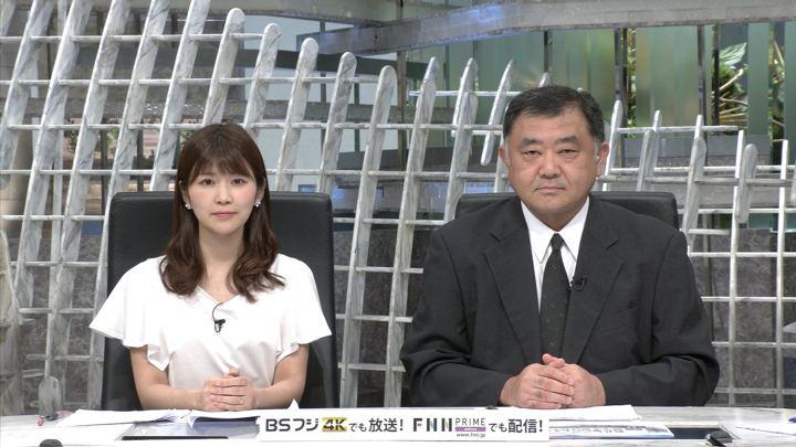 2019年06月04日竹内友佳の画像02枚目