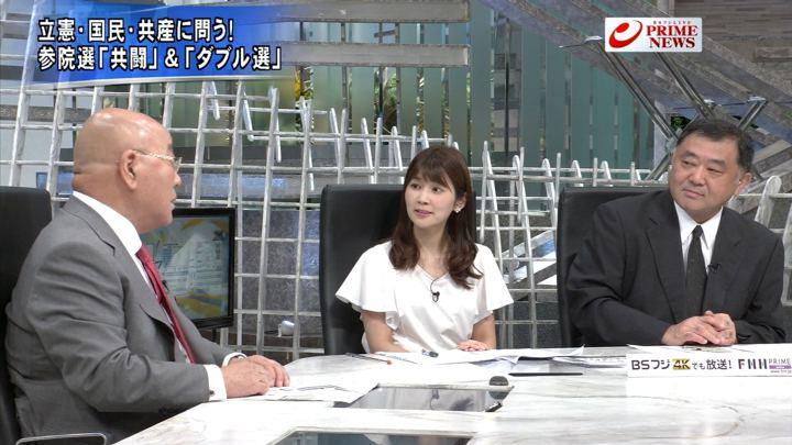 2019年06月04日竹内友佳の画像03枚目