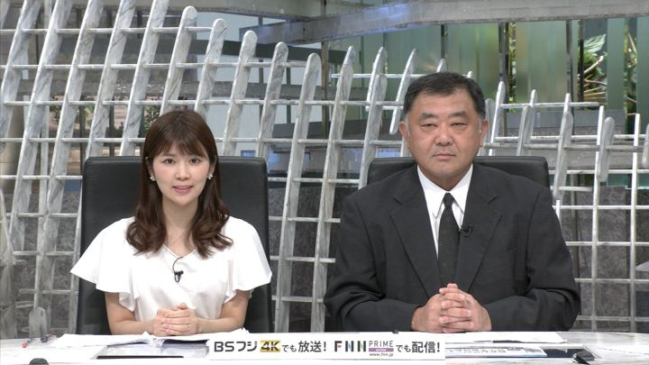 2019年06月04日竹内友佳の画像04枚目