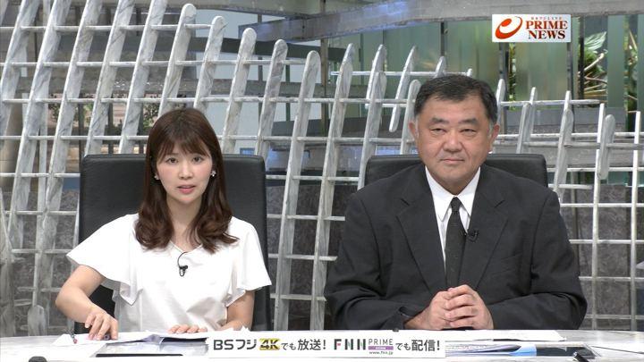 2019年06月04日竹内友佳の画像05枚目