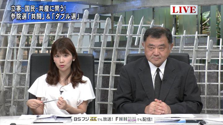 2019年06月04日竹内友佳の画像06枚目