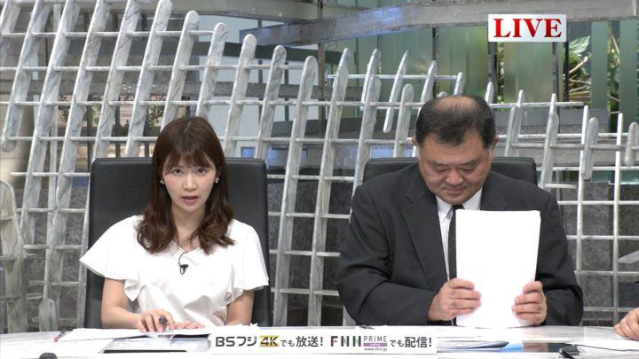 2019年06月04日竹内友佳の画像07枚目