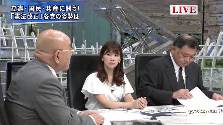 2019年06月04日竹内友佳の画像08枚目