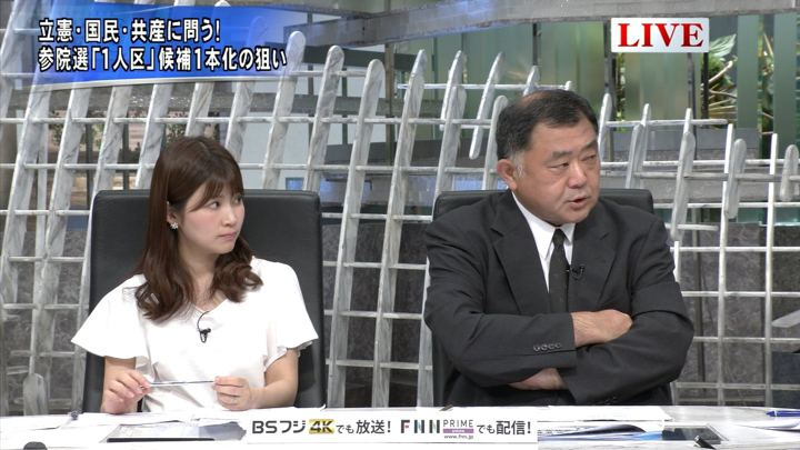 2019年06月04日竹内友佳の画像09枚目