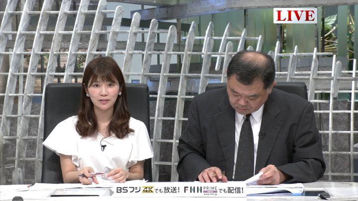 2019年06月04日竹内友佳の画像10枚目