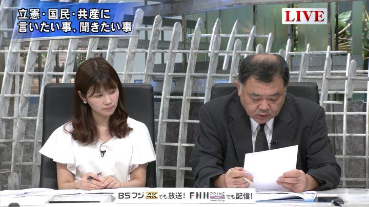 2019年06月04日竹内友佳の画像12枚目