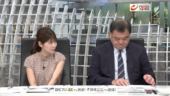 2019年06月05日竹内友佳の画像03枚目