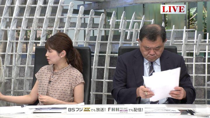 2019年06月05日竹内友佳の画像04枚目