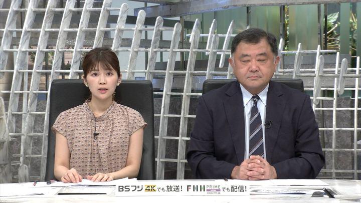2019年06月05日竹内友佳の画像05枚目