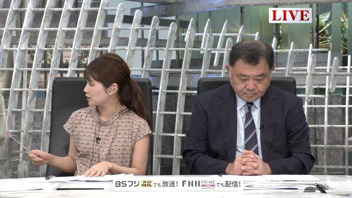 2019年06月05日竹内友佳の画像06枚目