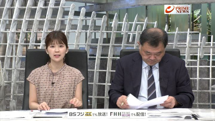2019年06月05日竹内友佳の画像07枚目