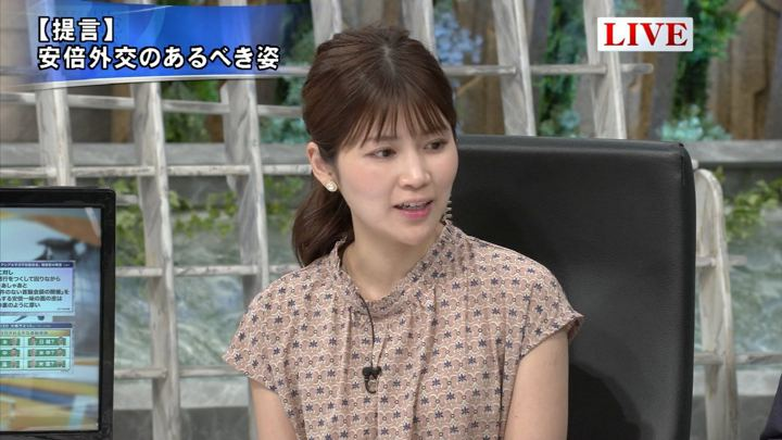 2019年06月05日竹内友佳の画像08枚目