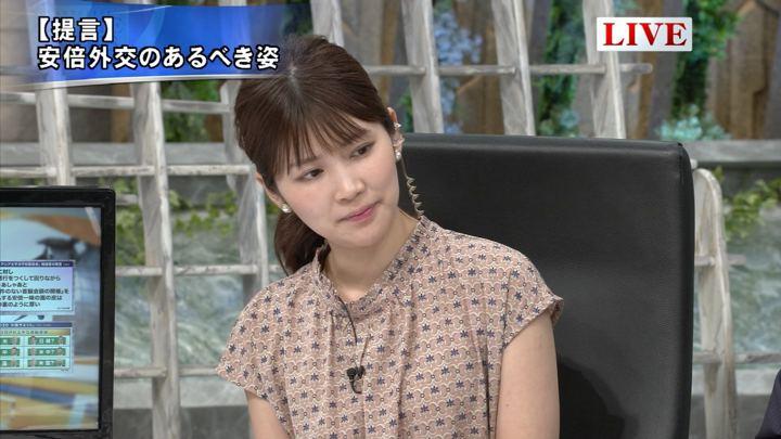 2019年06月05日竹内友佳の画像09枚目