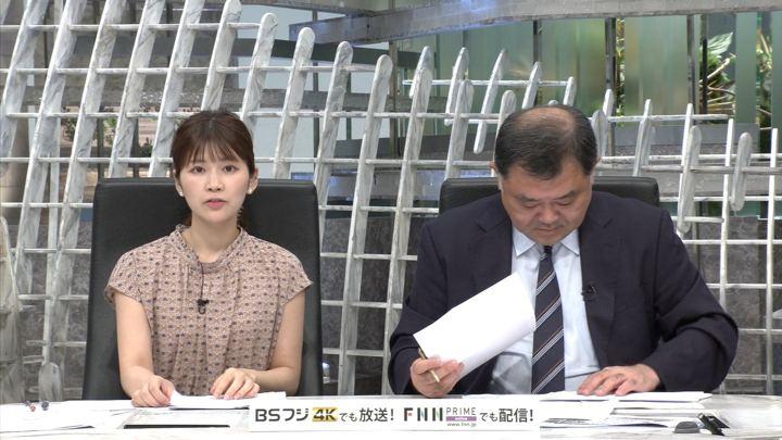 2019年06月05日竹内友佳の画像10枚目