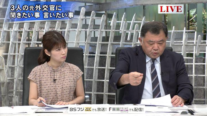 2019年06月05日竹内友佳の画像11枚目