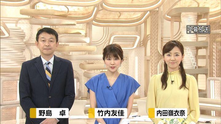 2019年06月08日竹内友佳の画像01枚目