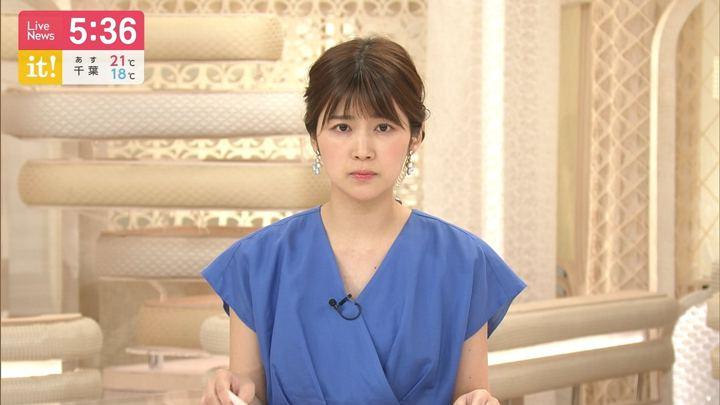 2019年06月08日竹内友佳の画像02枚目