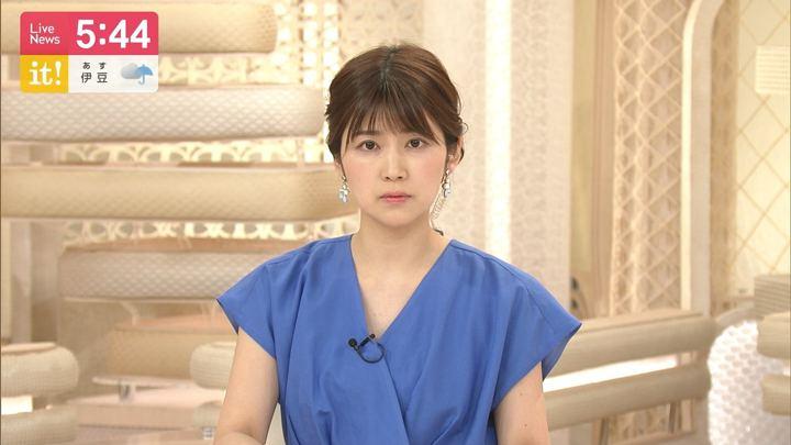 2019年06月08日竹内友佳の画像04枚目
