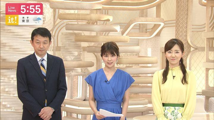 2019年06月08日竹内友佳の画像08枚目