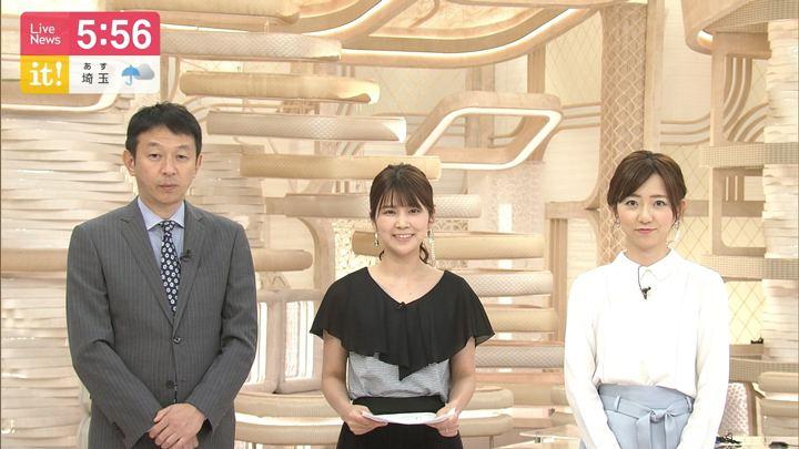 2019年06月09日竹内友佳の画像07枚目