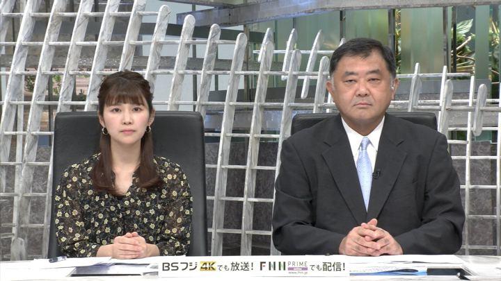 2019年06月10日竹内友佳の画像02枚目