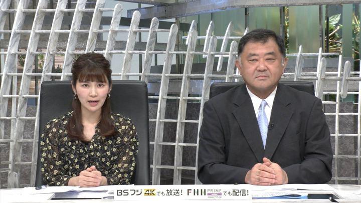 2019年06月10日竹内友佳の画像03枚目