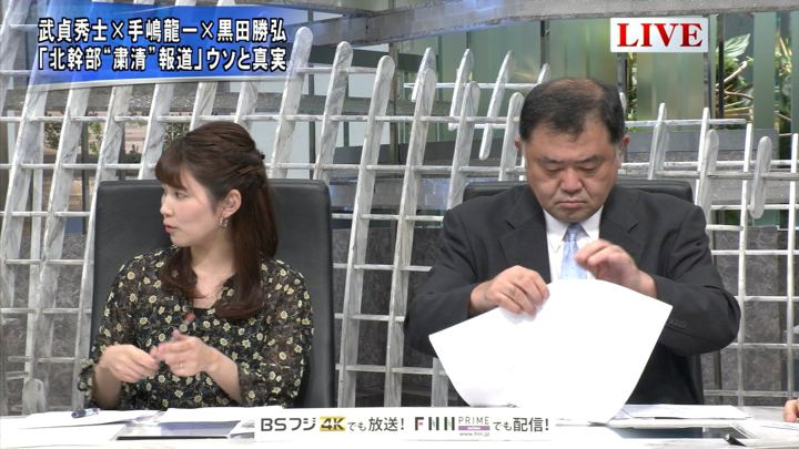 2019年06月10日竹内友佳の画像04枚目