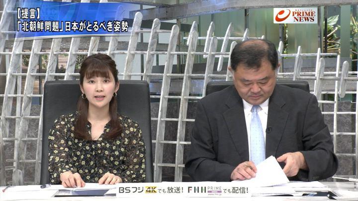 2019年06月10日竹内友佳の画像06枚目
