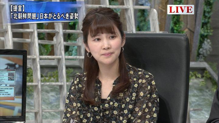 2019年06月10日竹内友佳の画像08枚目