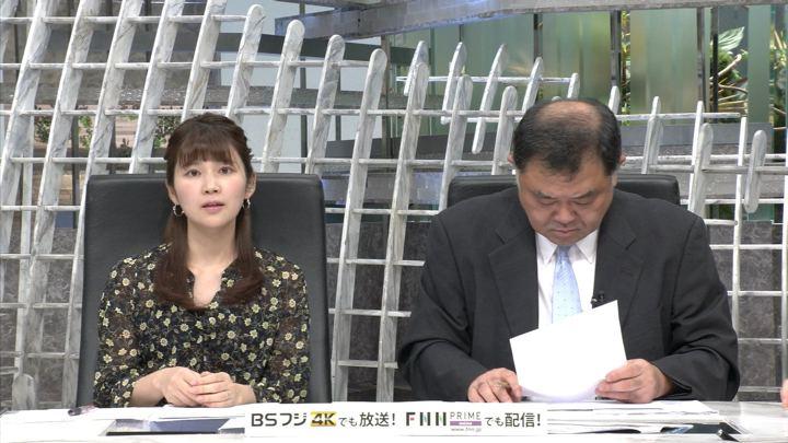 2019年06月10日竹内友佳の画像09枚目