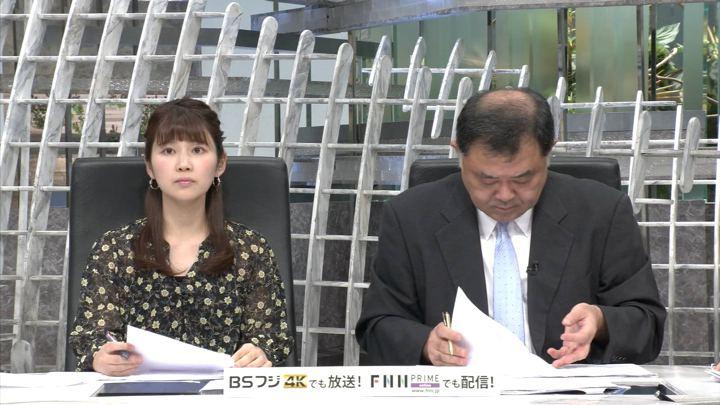 2019年06月10日竹内友佳の画像11枚目