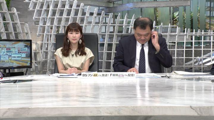 2019年06月11日竹内友佳の画像01枚目
