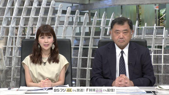 2019年06月11日竹内友佳の画像03枚目