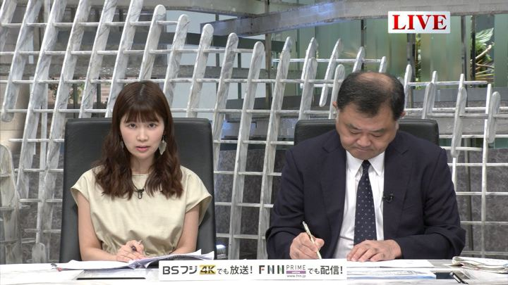 2019年06月11日竹内友佳の画像05枚目