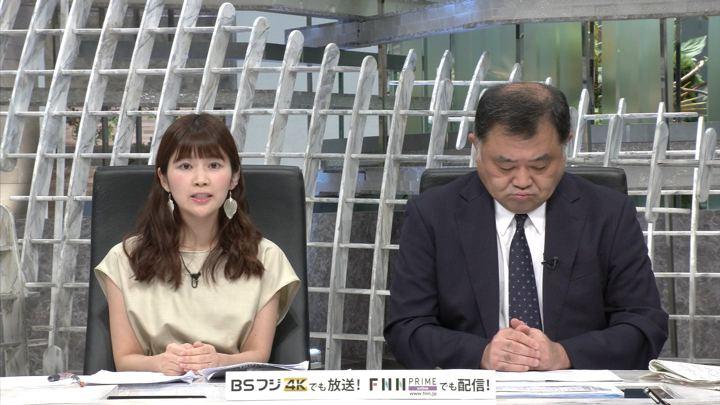 2019年06月11日竹内友佳の画像06枚目