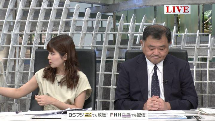 2019年06月11日竹内友佳の画像07枚目