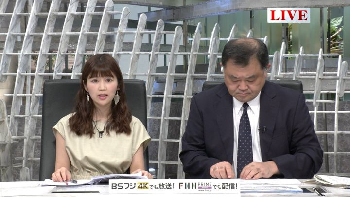 2019年06月11日竹内友佳の画像08枚目