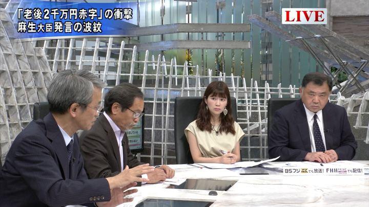 2019年06月11日竹内友佳の画像09枚目