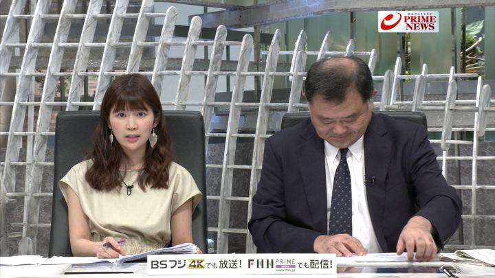 2019年06月11日竹内友佳の画像12枚目